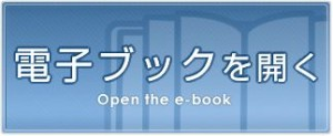 button_e-book